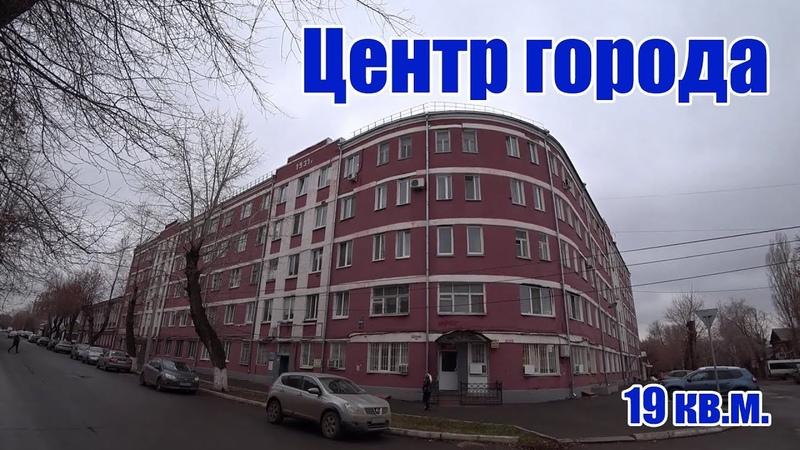 Большая комната в центре Оренбуржья / г. Оренбург ул. Советская д. 59