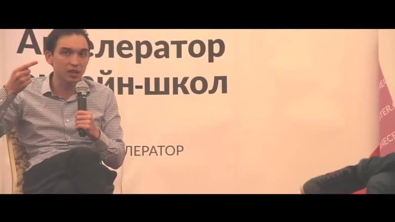 • АнтиКонференция Accel на БАЛИ - САМЫЕ лучшие МОМЕНТЫ! 1