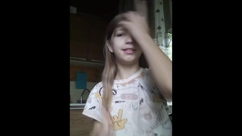 Live Фан группа Лисички Элины