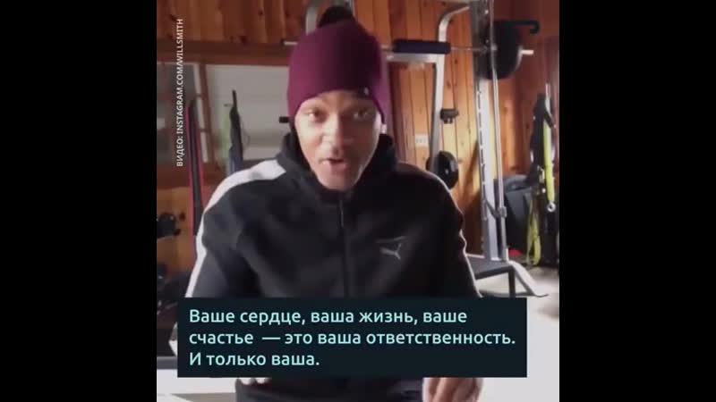 🌶винаИответственность🔥 уиллСМИТ оскар актёр голливуд кино мотор камера кастинг
