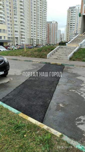 Ямы во дворе на Сочинской заделали по просьбе жителя
