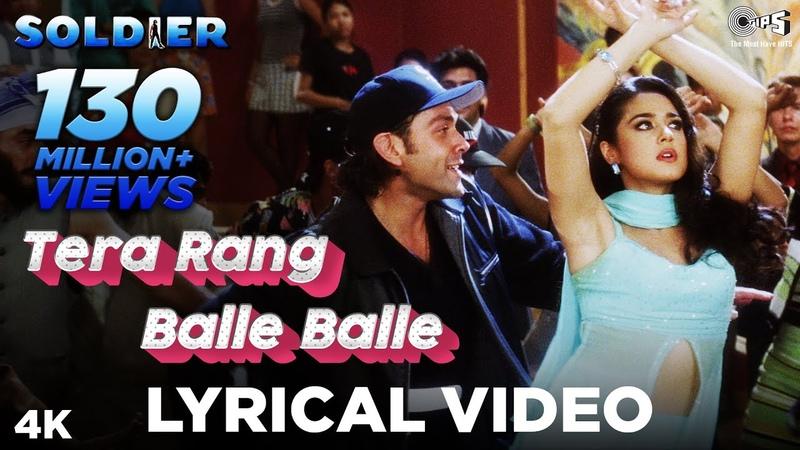 Tera Rang Balle Balle Lyrical Soldier Bobby Deol Preity Zinta Jaspinder Narula Sonu Nigam