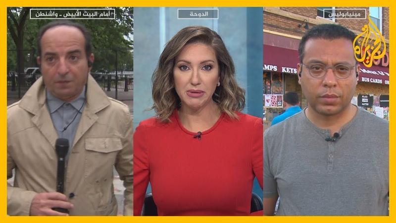 مراسلا الجزيرة في واشنطن ومينيابوليس ينقلان آخر التطورات بعد يوم جديد من الاحتجاجات العنيفة