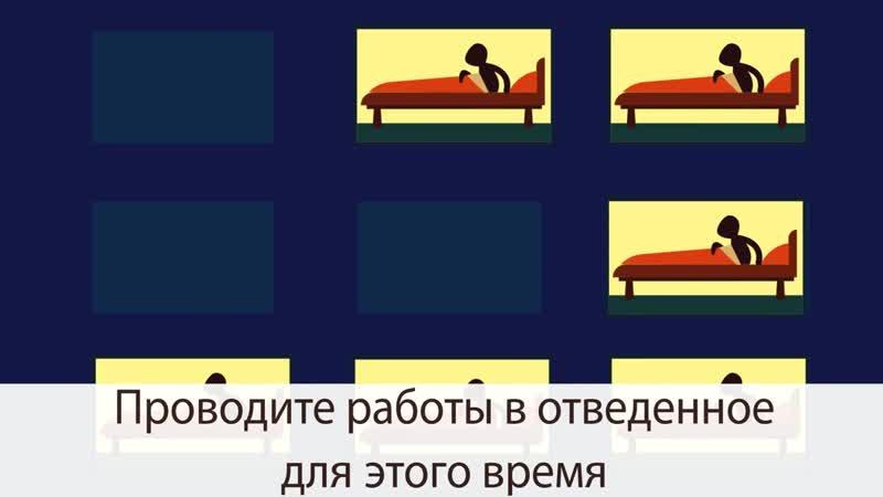 Инструкция по эксплуатации квартиры ЮИТ. Ты не один