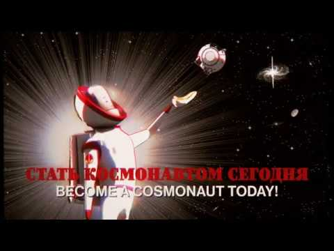 Kosmokrats Reveal Trailer Become a cosmonaut today