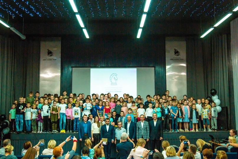 В Отеле «Ялта-Интурист» состоялась Церемония открытия II-го Всероссийского детского шахматного фестиваля памяти Александра Геннадьевича Куликова