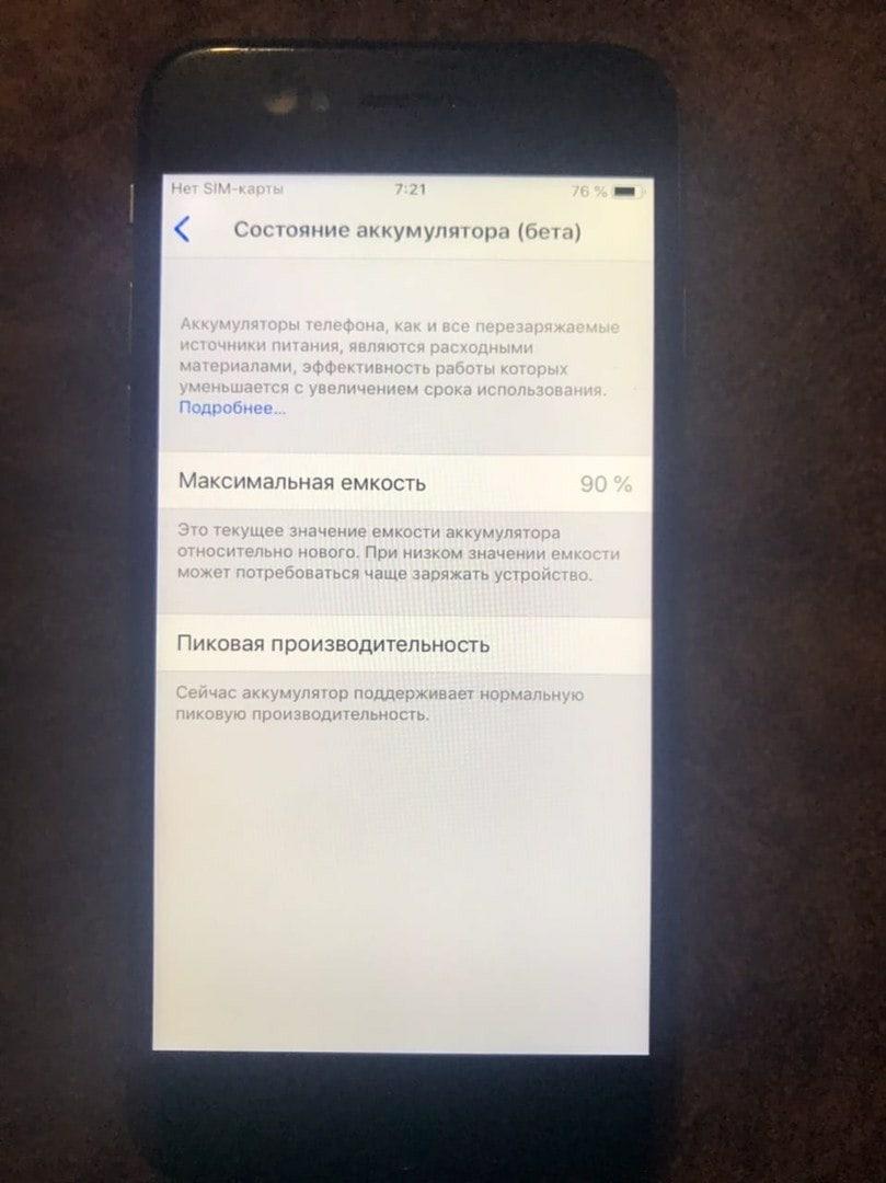 ПРОДАМ IPHONE 6! ПОЛНОСТЬЮ РАБОЧИЙ  В | Объявления Орска и Новотроицка №264