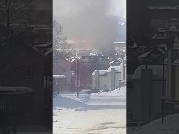 Пожар в Большой Елани тушат в Южно Сахалинске