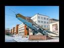 Песня День Рождения города Каменска-Уральского