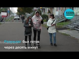 Как в Казани отметили Всемирный день контрацепции