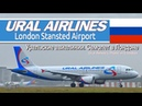 Ural Airlines Russia A320 landing in cloudy wet weather London Stansted Уральские Авиалинии Россия