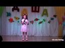 Концерт Дарьи Шелестенко Выступление №8