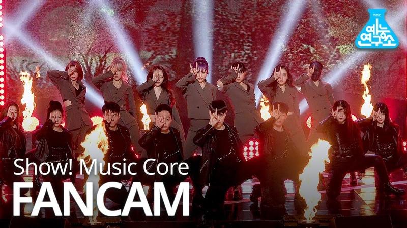 예능연구소 직캠 DREAMCATCHER Scream 드림캐쳐 Scream @Show MusicCore 20200229