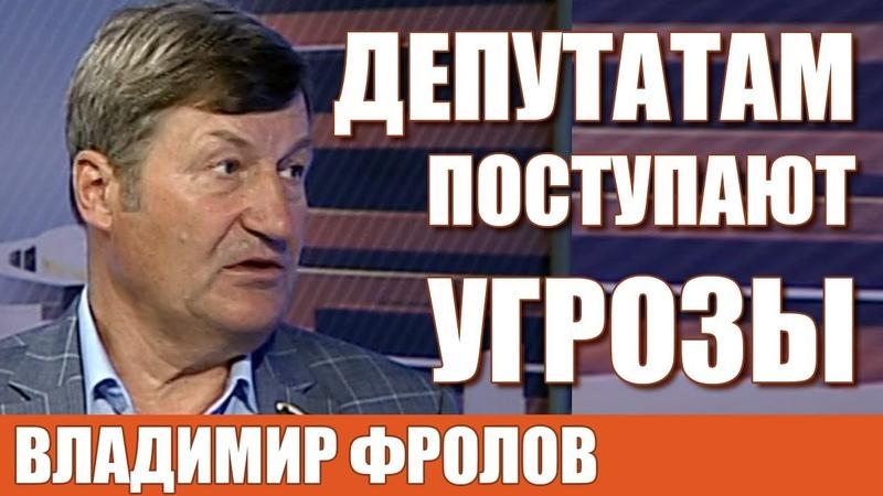 Владимир Фролов в передаче «Круглый стол» 11.07.2019 » Freewka.com - Смотреть онлайн в хорощем качестве