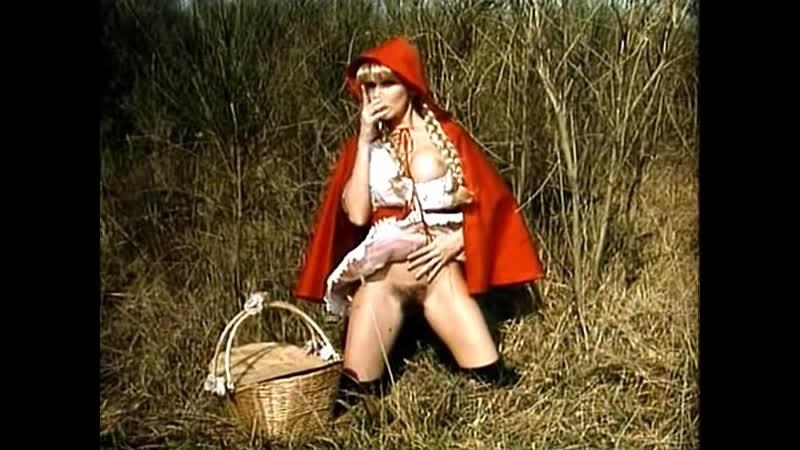 Порно Кино Красная Шапочка