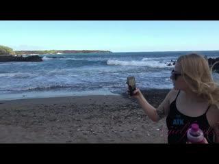 Paris White - Virtual Vacation Hawaii [POV, Masturbation, Orgasm, Nude Beach]