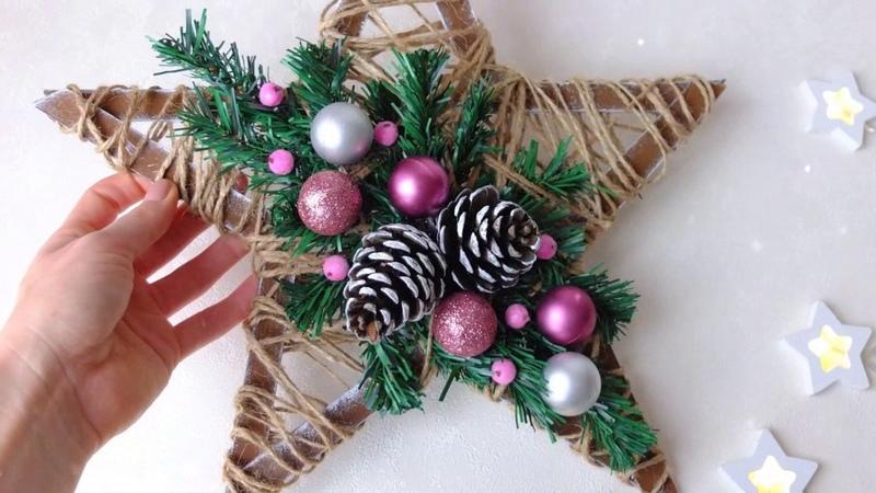 DIY Новогодний декор Звезда на входную дверь новогоднее украшение звезда