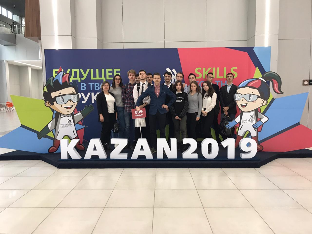 Посещение регионального чемпионата «Молодые профессионалы»