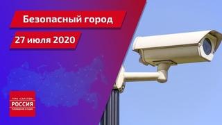 """В Вольске завершился второй этап реализации проекта """"Безопасный город"""""""
