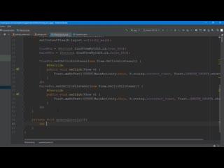 Разработка приложений для Android - урок №9 (MVC на практике)