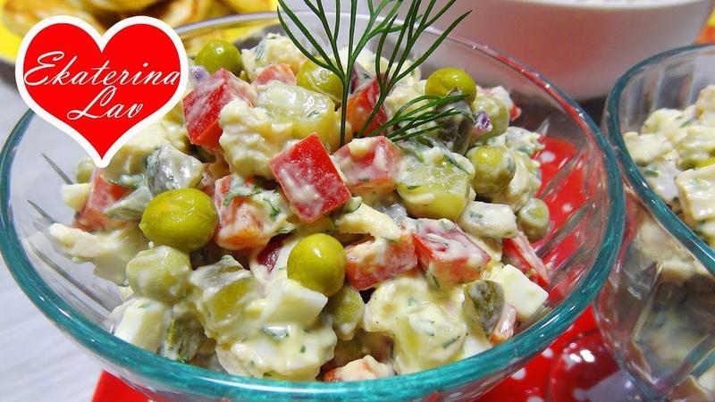 САЛАТ НЕ ХУЖЕ ОЛИВЬЕ ПОПРОБУЙТЕ И УБЕДИТЕСЬ САМИ Праздничные салаты Russian salad