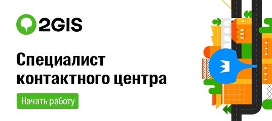 ставки по кредитам в банках тюмени