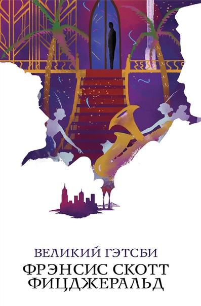 Лучшие романы о любви!, изображение №2