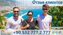 Недвижимость в Турции. Как купить квартиру в Турции в Алании || RestProperty