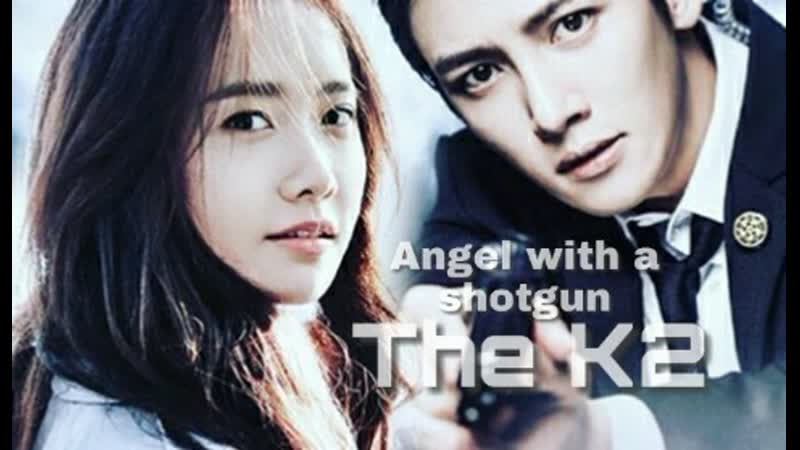 The K2 jeha anna angel with a shotgun