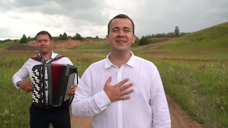 Динар Мингалиев - Яшэр очен яратып