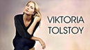 Viktoria Tolstoy Quartet Live in Concert 2017 HD Full Set