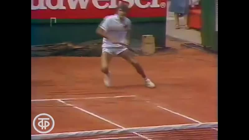 Урок тенниса № 2 с Анной Дмитриевой 1987