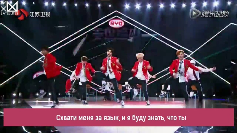 [RUS.SUB][19.06.2016] MONSTA X - LOVE (Moves like jagger) Live