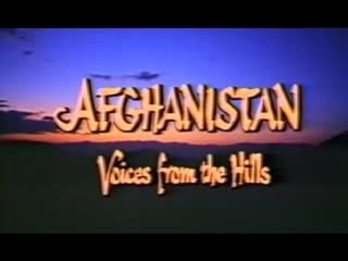Afghanistan voices from the hills (1986)