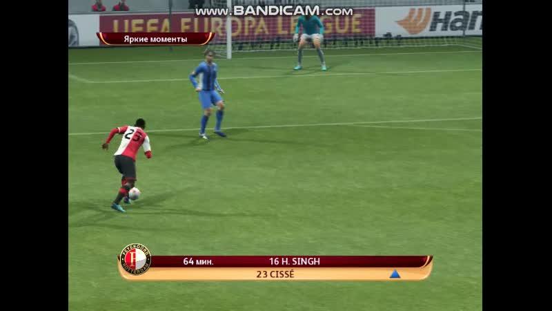 Red Gunners 1-1 Feyenoord