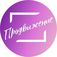 Логотип Молодежный центр Продвижение