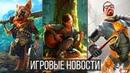 ИГРОВЫЕ НОВОСТИ The Last of Us 2 Biomutant Цена PS5 Про Outriders Dying Light 2 DOOM Half Life