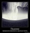 Наталья Алексеева фотография #7