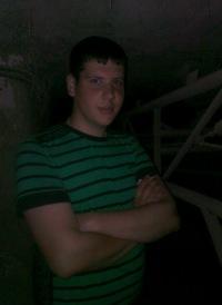 Vlad, 25, Artsyz