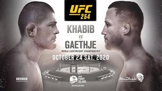 Хабиб против Гэтжи большое промо UFC 254 на русском