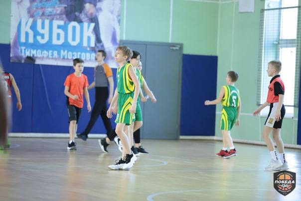 ПОБЕДА-KIDS, мальчики U12 | 29 февраля