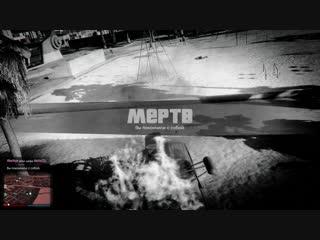 GTA 5 online - РЫЖИЕ ИСТОРИИ: ЧАСТЬ 47