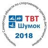 Чемпионат Самарской области на водных дистанциях