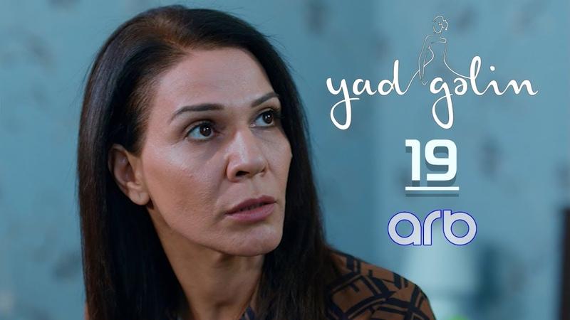 Yad Gəlin 19 cu bölüm TAM HİSSƏ