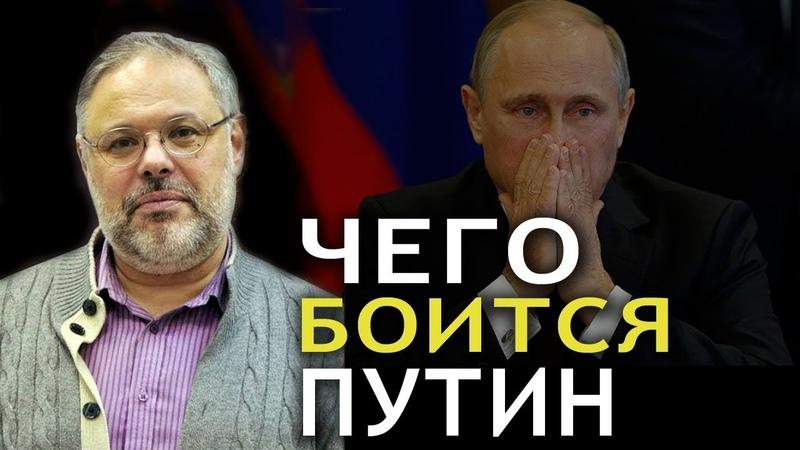 Михаил Хазин Лечить бесполезно какую модель строит российская верхушка
