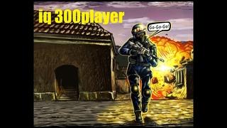 чекаем паблики CS 1.6Сounter strike 1.6 Паблик контраcs 1.6кс  strikecounter 300iq Player