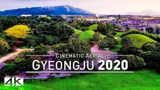 【4K】Drone Footage   Gyeongju - Ancient Capital South Korea ..:: Cinematic Aerial Film   경주 2019 대한민국