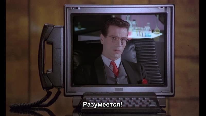 Terminus [Uncut French] 1987 Рус семпл. субт Lisok-kosmoaelita