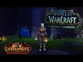 World of Warcraft Ironman Challenge Hardcore Mode Enhancement Shaman Draenei (RU) #5 30-33 lvl