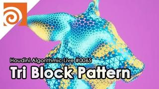 Houdini Algorithmic Live #065 - Tri Block Pattern
